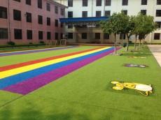 XS-CD0006幼儿园草坪彩虹跑道