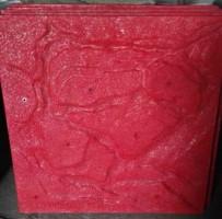 新款红色岩板
