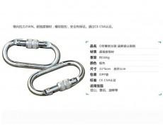 济南O型锁