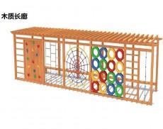 XS-TZ0005实木拓展长廊